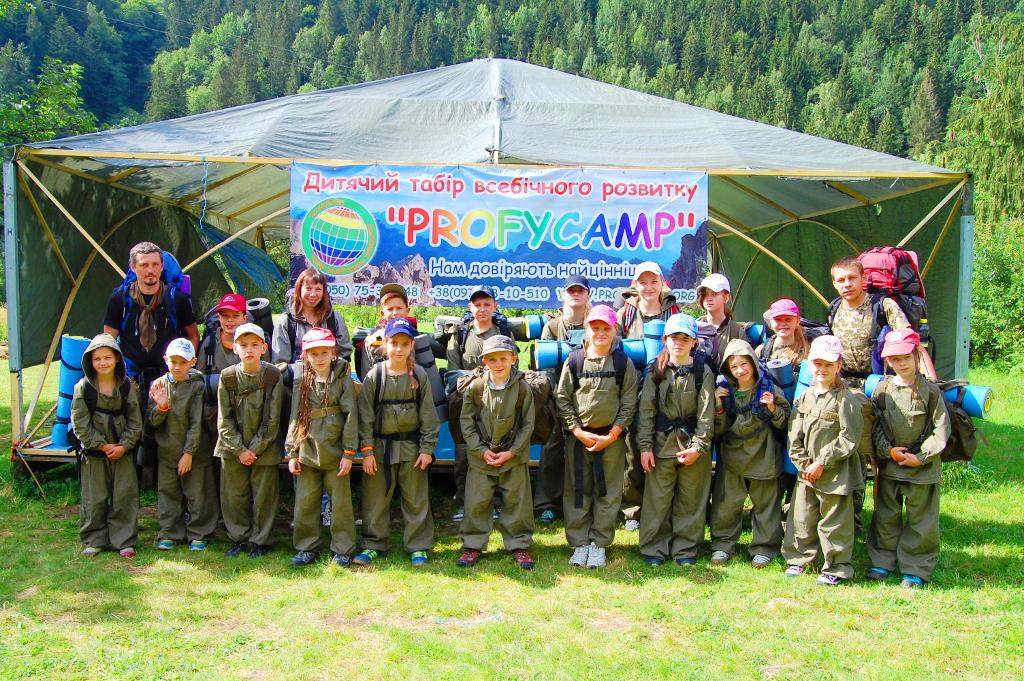 Детский лагерь Profycamp, программа «Лесная стража».